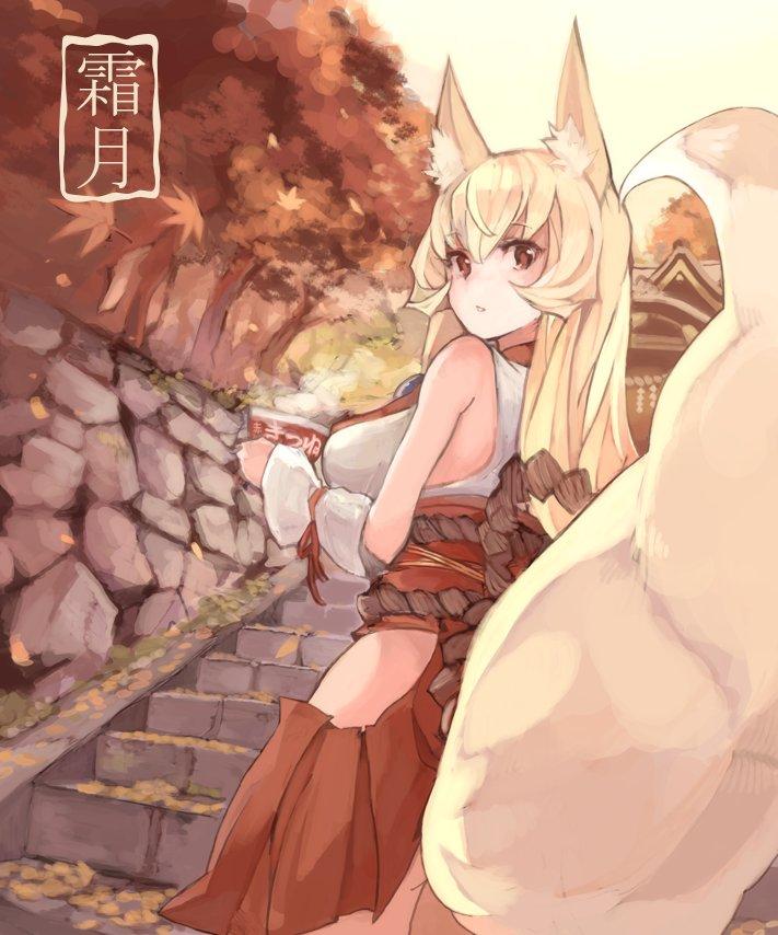 kitsunemimi3 (22)